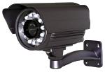 cctv-camera2